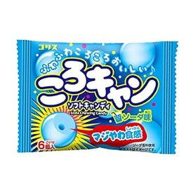 【特価】ころキャン ソフトキャンデー ソーダ味 20入り1BOX コリス【駄菓子】