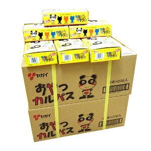 【卸価格】おやつカルパス(合成着色料不使用)50個入り×40BOX 大量2000個 ヤガイ【特別卸価格】代引き不可商品