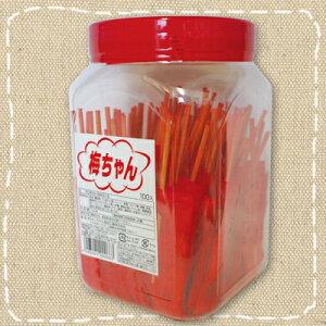 【駄菓子】20円よっちゃんのポット入 梅ちゃん 50本入り 【卸価格】
