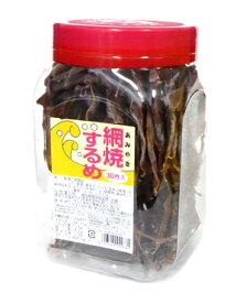 よっちゃん 網焼するめ(ポット)80円×30枚入 駄菓子 大人買い 珍味 網焼きするめ 卸販売