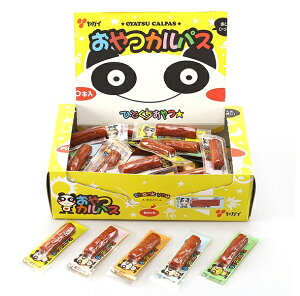 【大人買い】おやつカルパス 200個 限定奉仕品 おつまみサラミ ヤガイ 50個入り×4BOX 駄菓子 珍味