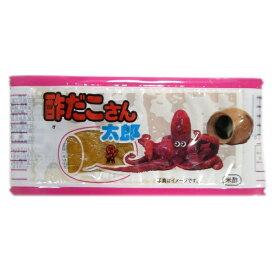 【特価】酢だこさん太郎 30枚 菓道【駄菓子】
