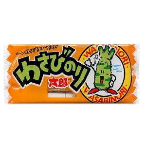 【特価】わさびのり太郎 30枚 菓道【駄菓子】