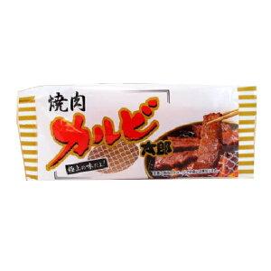 【特価】焼肉カルビ太郎 30枚 菓道【駄菓子】