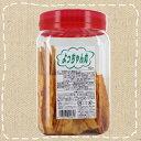 【駄菓子・珍味】20円よっちゃんのポット入 よっちゃん丸 50本入り×16ポット 代引き不可 【卸価格】