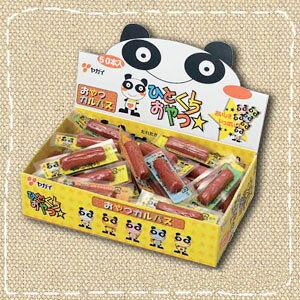 【特売】おやつカルパス 400個 特売 おつまみサラミ ヤガイ 50個入り×8BOX【数量限定】