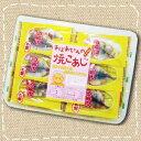 【特価】一榮食品 おばあちゃんの焼こあじ 32枚×5(160枚) おススメ品!「はまり過ぎ」注意商品 焼きこあじ