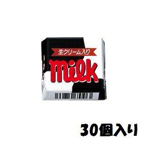 【特価】チロルチョコ ミルク(30個入り1BOX) チロル【駄菓子】【夏季クール便配送(別途220円〜】