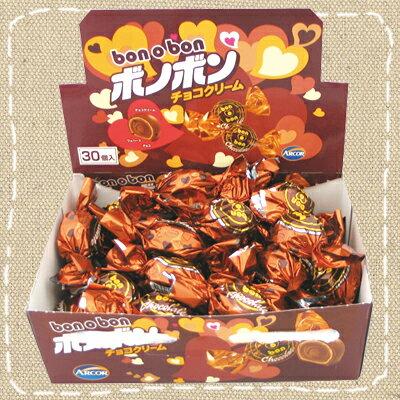 【特価】ボノボン チョコクリーム 30個入り1BOX やおきん【夏季クール便配送(別途216円〜】