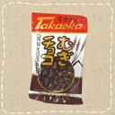 【特価】麦チョコ 20袋入り1BOX 高岡食品工業【駄菓子】