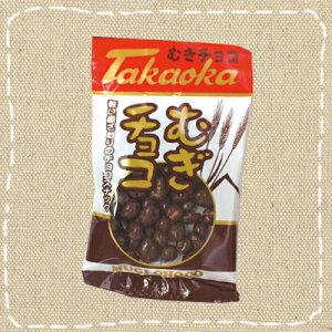【特価】麦チョコ 20袋入り1BOX 高岡食品工業【駄菓子】【夏季クール便配送(別途220円〜)】