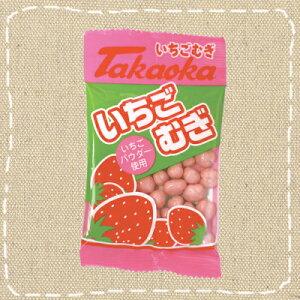 【特価】麦チョコ いちごむぎ 20袋入り1BOX 高岡食品工業【駄菓子】【夏季クール便配送(別途220円〜)】