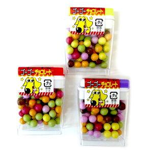 【特価】ゴーゴープチチョコ チーリン 30個入り【駄菓子】