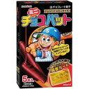 【特価】ミニチョコバット 5本X20箱 大量100本 三立製菓(SANRITSU)【夏季クール便配送(別途220円〜】