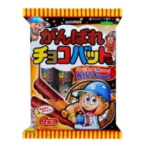 【特価】サンリツ製菓 がんばれチョコバットくん 9本入×12袋 徳用袋 チョコバット108本 大量卸価格