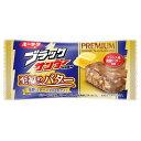 【有楽製菓】ブラックサンダー 至福のバター 20個入り16BOX(320個) フランス産発酵バター使用【夏季クール便配送…