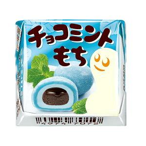 【特価】チロルチョコ チョコミントもち 30個入り1BOX 期間限定発売【駄菓子】【夏季クール便配送(別途220円〜】