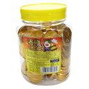 【卸特価】ポット入り 海賊金貨チョコ 100個入り1ポット やおきん【駄菓子】ゴールドのパッケージの金貨チョコ
