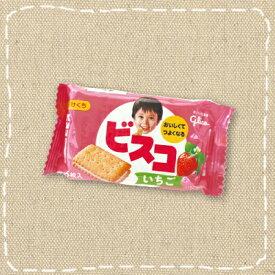 【特価】ビスコ ミニパック いちご グリコ(glico)5枚入りX20個入り【駄菓子】