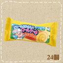 【特価】ピエールおじさんのロールケーキ バタークリーム味 24個入り1BOX やおきん【駄菓子】