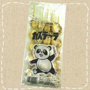 【特価】昔懐かしい 串カステラ 8袋入り(40本)1BOX 【駄菓子】大人買いで。