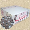チョコカステラ 150個入り1BOX 日本ラスクフーズ(株)(元:植竹製菓)駄菓子屋さんのチョコリングカステラ 特価