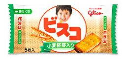 【特価】ビスコ ミニパック 小麦胚芽入り 20個入り1BOX グリコ