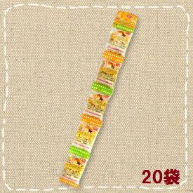 【特価】7か月頃からのタマゴボーロ 5連タイプ国産卵黄かぼちゃボーロ 15g×5連×20袋【岩本製菓】タオバオでも人気
