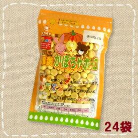 【特価】7か月頃からのタマゴボーロ 国産卵黄かぼちゃボーロ78g×24袋【岩本製菓】便利なチャック付 淘宝(タオバオ)でも人気