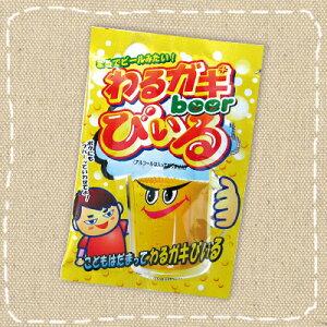 【特価】わるガキびいる(粉末ジュース) 30個入り1BOX 【駄菓子】