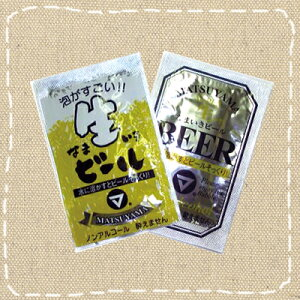 ノンアルコール【特価】なまいきビール 40入 松山製菓【駄菓子】子供と一緒に乾杯!泡がすごい!