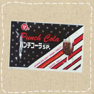 【卸価格】パンチコーラ 40入り 松山製菓【駄菓子】