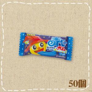 【特価】マルカワ青べ〜ガムソーダ味 10円50個入り1BOX【駄菓子】