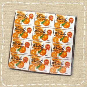 【駄菓子】マルカワ オレンジ マーブルガム 当り付33付【卸価格】