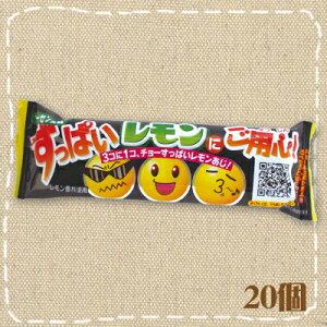 【特価】すっぱいガムにご用心 すっぱいレモン 明治チューインガム【駄菓子】