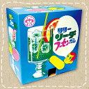 【特価】リリー ソーダ フーセン ガム(120個付き1セット) 【駄菓子】