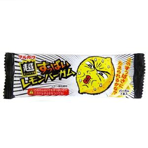【特価】マルカワ 超すっぱい レモンバーガム 20入×1箱【駄菓子】