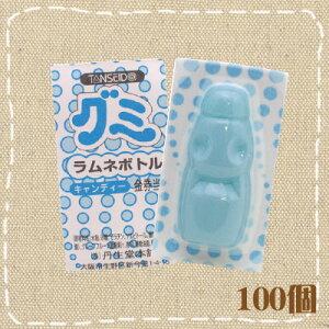 【特価】ラムネボトルグミキャンディー 当りくじ付き 100個入り 丹生堂【駄菓子】