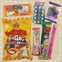 【SALE】数量限定 オリジナル菓子詰合わせセット63 売り切れご免!!特別セット【駄菓子】