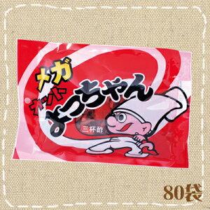 【駄菓子】メガ「カットよっちゃん」いか 三杯酢 よっちゃん 80袋入り1BOX【卸価格】【まとめ買い】