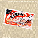 【特価】あたり付 カットよっちゃんいか 【駄菓子】三杯酢 40付 大人買い!