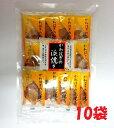 【卸価格】かわはぎの浜焼き タクマ食品 10袋まとめ買い【特価】