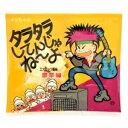 タラタラしてんじゃね〜よ エスニック風味 激辛味 12g×100袋 よっちゃん 駄菓子 おつまみ 卸特価