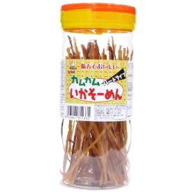 よっちゃん カムカムいかそーめん ハードタイプ 50g×1ポット けんこうKAMUMAMU 駄菓子