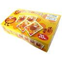 【卸価格】うずらのたまご 燻製風味 20個入×5BOX(100個) 【一榮食品】うずらの味付...