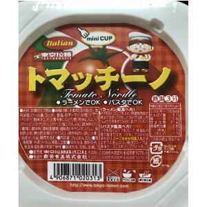 【卸価格】ミニカップ トマッチーノ 90個 ペペロンチーノの姉妹品  7月29日発売予定【東京拉麺】卸特売 駄菓子 ラーメンパスタ