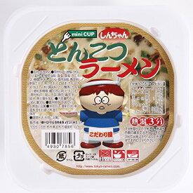【卸価格】東京拉麺 しんちゃん とんこつラーメン 30個入り×1BOX ミニカップラーメン【駄菓子】