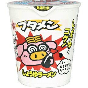 【特価】ブタメンしょうゆラーメン即席カップ麺おやつカンパニー15個入り【駄菓子】