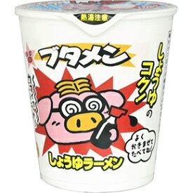 【特価】ブタメン  しょうゆラーメン 即席カップ麺 おやつカンパニー 15個入り【駄菓子】