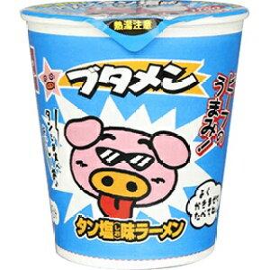 【特価】ブタメン タン塩味ラーメン 即席カップ麺 おやつカンパニー 15個入り【駄菓子】